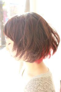 IMG_8445